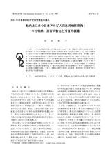 今村学郎 - JapaneseClass.jp